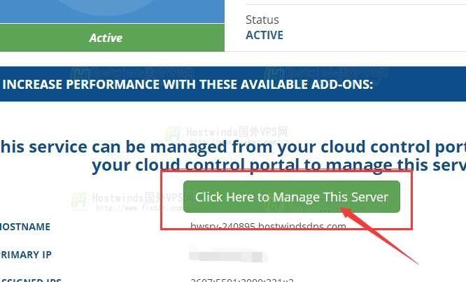 Hostwinds的VPS选择管理服务器