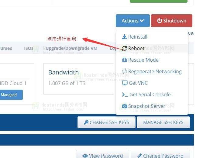Hostwinds VPS控制面板恢复方法