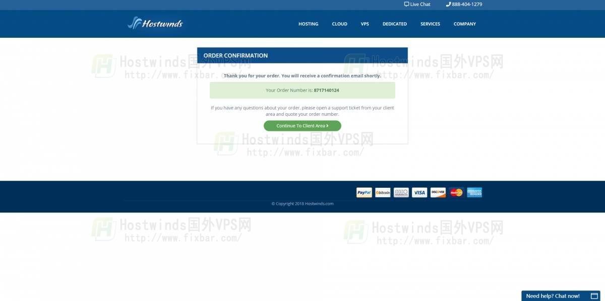Hostwinds VPS订单购买成功