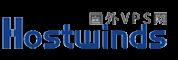 Hostwinds国外VPS网