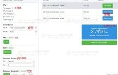 Hostwinds服务器购买方案