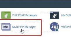Hostwinds主机使用MultiPHP更改PHP版本