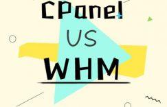 Hostwinds关于cPanel和WHM的概述