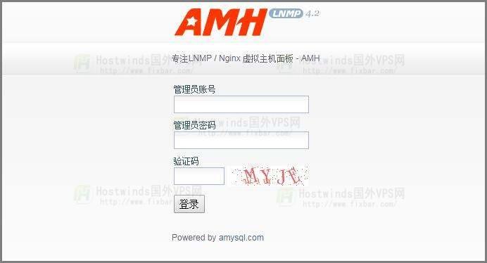 Hostwinds VPS使用AMH建站
