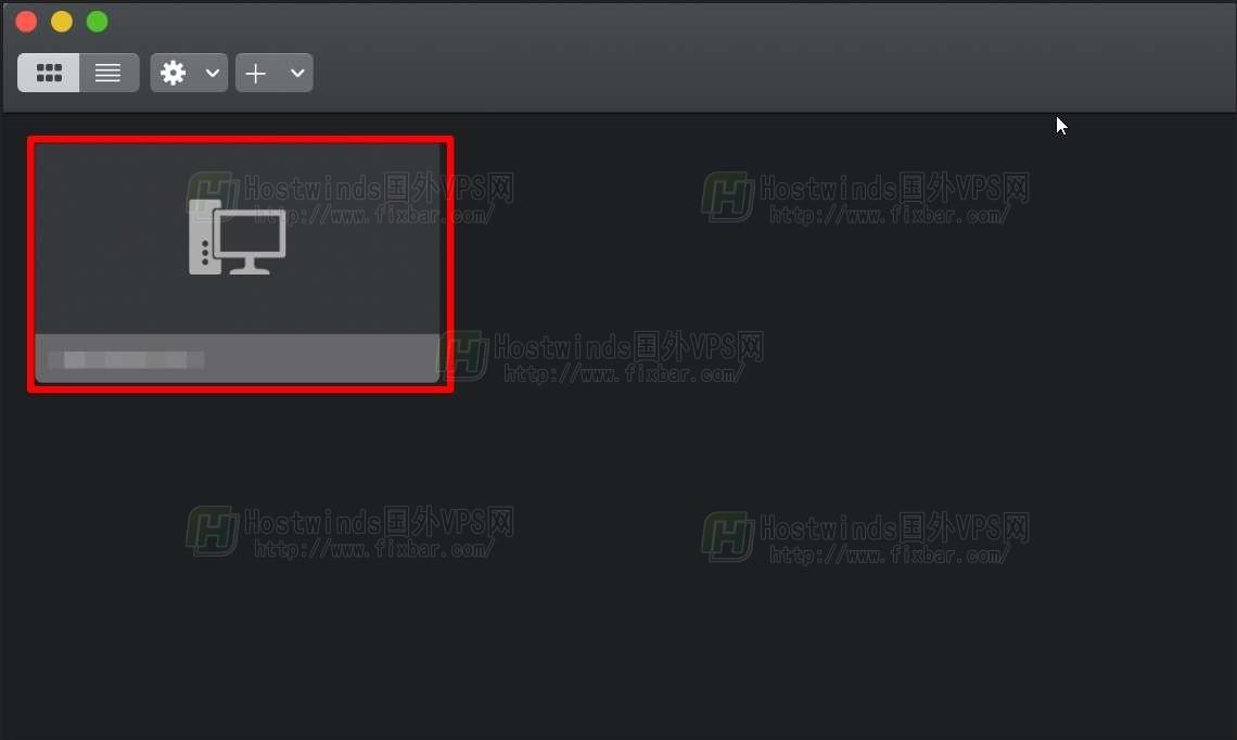 Hostwinds:如何将RDP导入Windows服务器