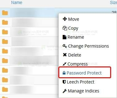 Hostwinds如何使用密码保护CPanel中的文件夹