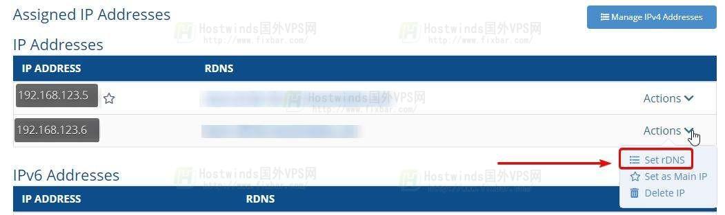 hostwinds编辑ip添加ip删除ip