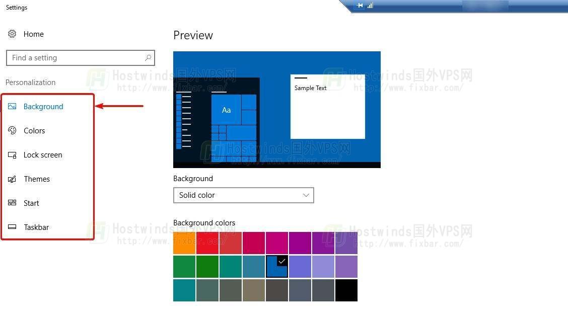 Hostwinds Windows VPS桌面的自定义教程